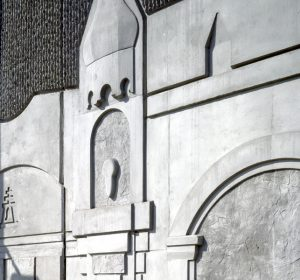 Texture Arch and Bell Motif Mural